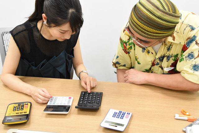 それぞれに特徴的な機能があるんだから、電卓はもっと選びましょう!(菅)
