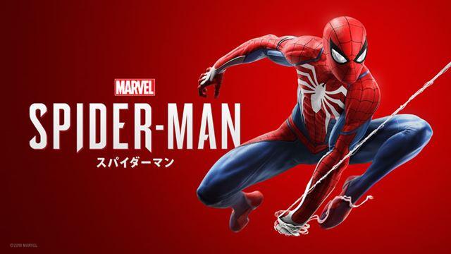 PS4独占タイトルの「Marvel's Spider-Man」をひと足先にプレイ!