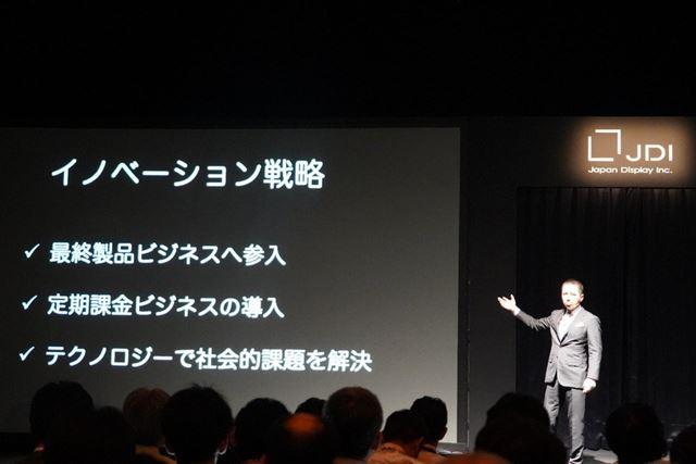 JDI常務執行役員CMOの伊藤嘉明氏が、BtoCへの参入を発表