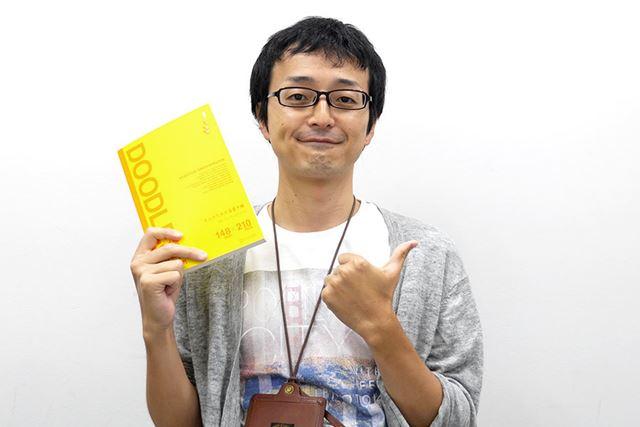 価格.comマガジン編集部・田中