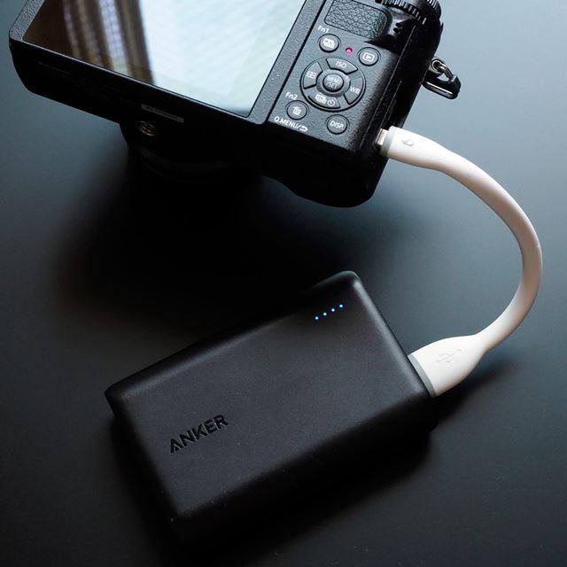 電池容量が少ないのため、モバイルバッテリーで充電できるのは心強い