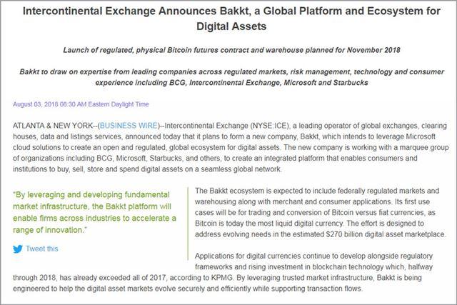 インターコンチネンタル取引所が仮想通貨取引所の設立へ