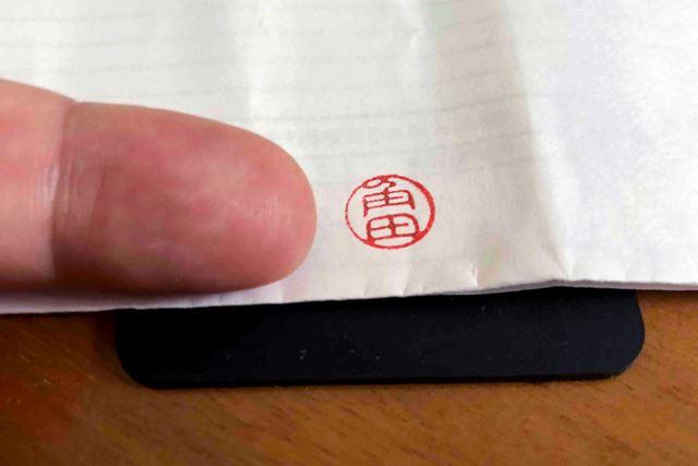 印影がにじんだり、インクが指に付いたりするようなことはありません