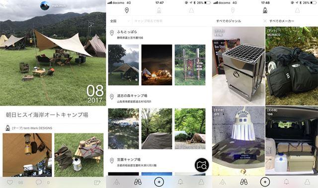 キャンパーによるリアルなキャンプ情報が集まる「DayOut」