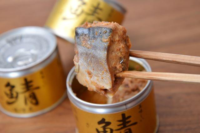 味噌の味がしっかりと染み込んでいて、甘香ばしい風味もたまりません