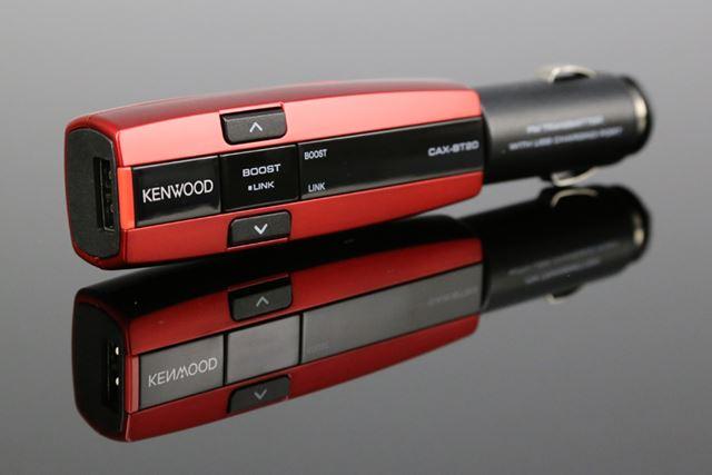 Bluetooth搭載FMトランスミッター「CAX-BT20-R」(レッド)