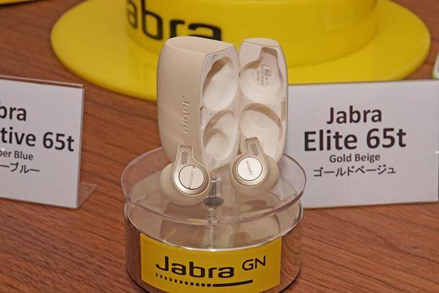 Jabra「Elite 65t」