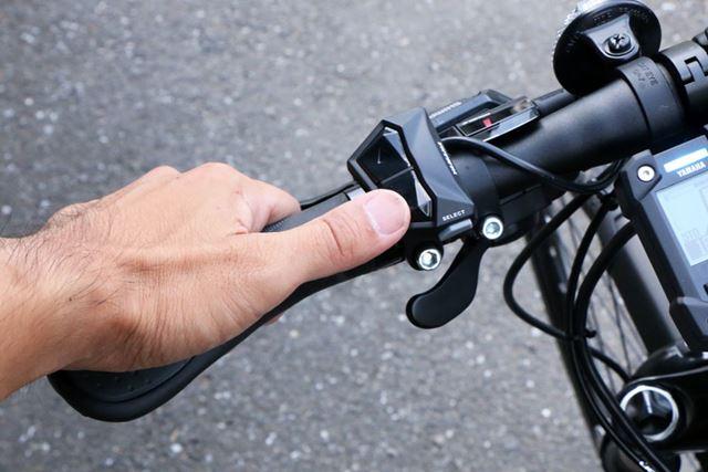ハンドルの左手側に搭載されたスイッチで走行モードを切り替え!