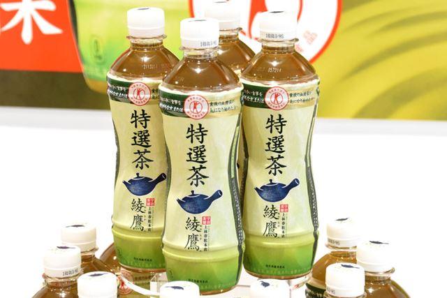 トクホの緑茶「綾鷹 特選茶」