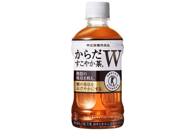 定番のトクホのお茶に成長した「からだすこやか茶W」