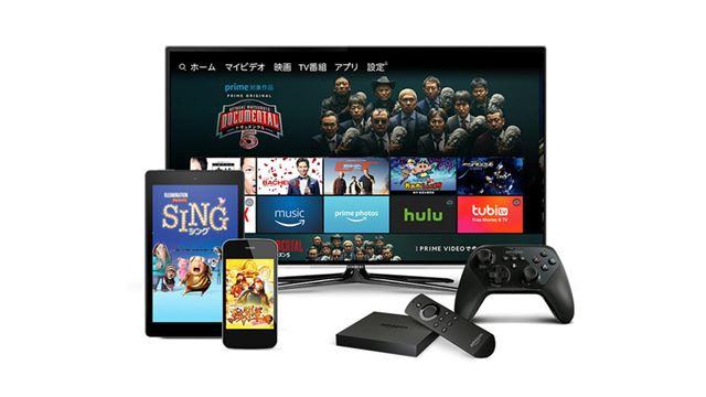 PC、スマホ、テレビに対応。FireTVを始め、対応する自社デバイスも豊富だ
