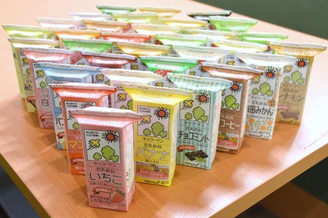 「キッコーマンの豆乳」全33種類が大集合!