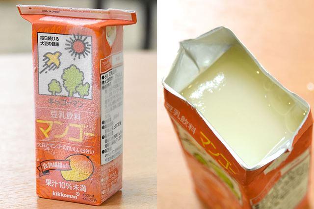 芳醇なマンゴーの香りと甘さが口いっぱいに広がる「豆乳飲料 マンゴー」
