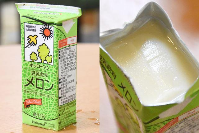 完熟したメロンの香りとミルクの風味がふんわり口の中に広がる「豆乳飲料 メロン」