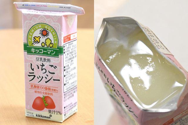 豆乳を乳酸菌で発酵させた植物性発酵飲料「豆乳飲料 いちごラッシー」