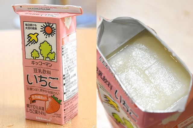 いちご果汁をブレンドし、甘酸っぱいさわやかな味わいに仕上げた「豆乳飲料 いちご」