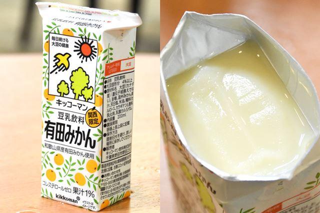 和歌山県産の「有田みかん」の果汁をブレンドした関西地区限定品「豆乳飲料 有田みかん」