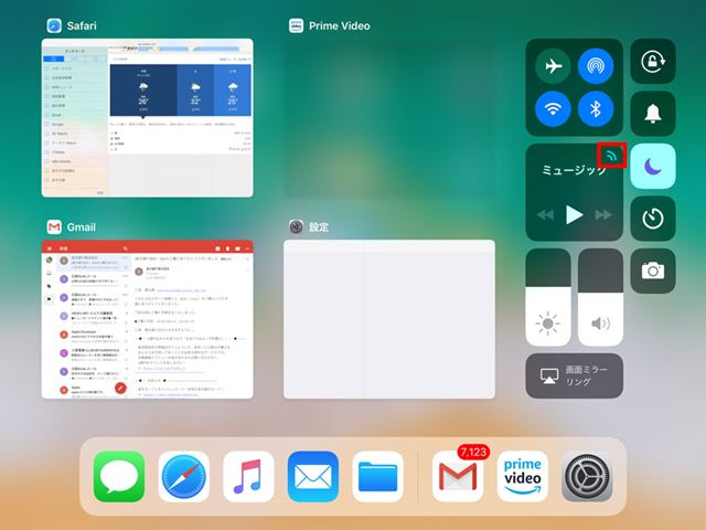iPadの場合はコントロールセンターの音楽再生メニューの右上をタップ