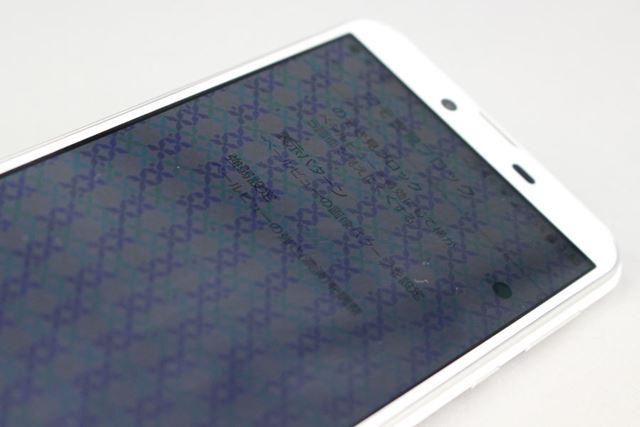 シャープのスマートフォンでは定番ののぞき見防止機能「ベールビュー」も搭載されている