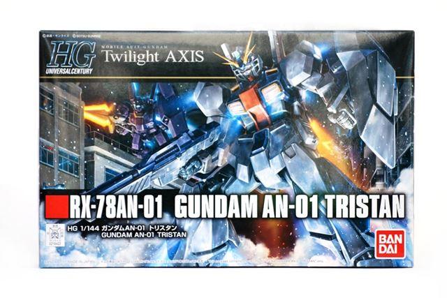 「HG 1/144 ガンダムAN-01 トリスタン」