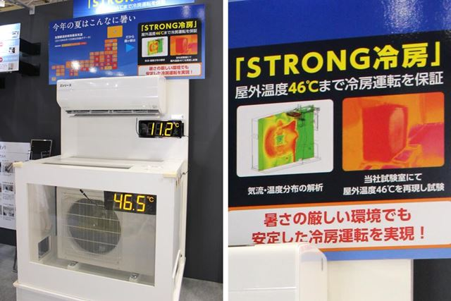 「STRONG冷房」により、高気温下でも安定した冷房運転を保証しています