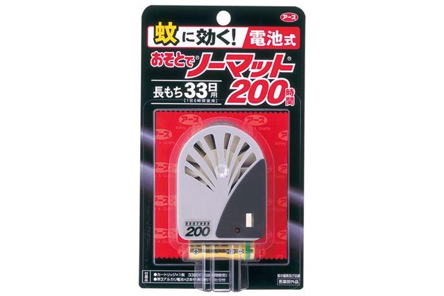 「蚊に効く おそとでノーマット200時間 シルバー」の公式オンラインショップ価格は905円(税込)