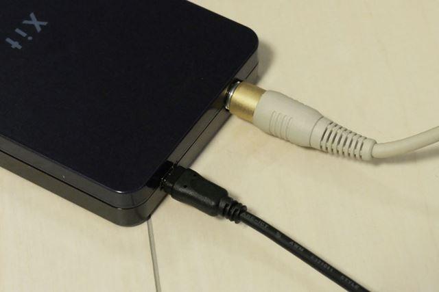 テレビ番組の視聴や録画時は、「Xit Brick」をPCとアンテナ端子に接続する必要がある