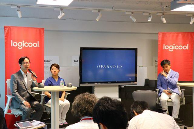 左からロジクールの笠原健司社長、理学療法士の岡崎氏、ハーマンミラージャパンの松崎勉代表