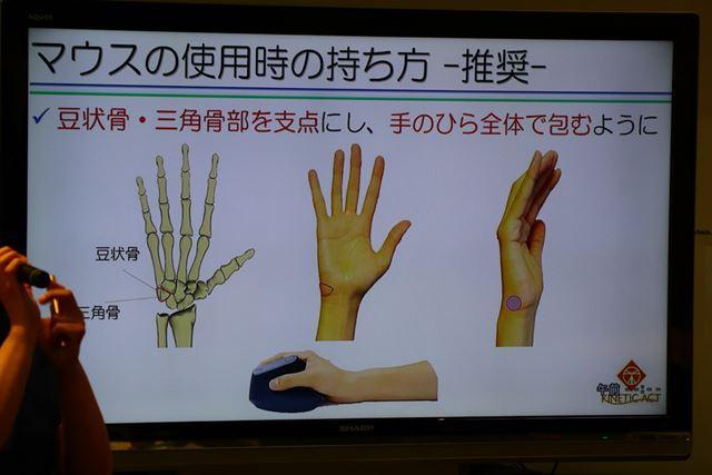 岡崎氏が推奨するMX Vertical アドバンスエルゴノミックマウスの持ち方。手を浮かせるのはNGだという
