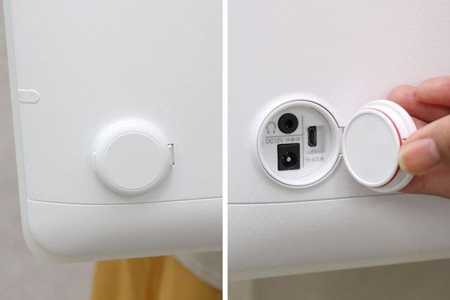 本体背面に備える充電用インターフェイスは、片手で簡単に開閉できるキャップ式。水の侵入を防ぐ