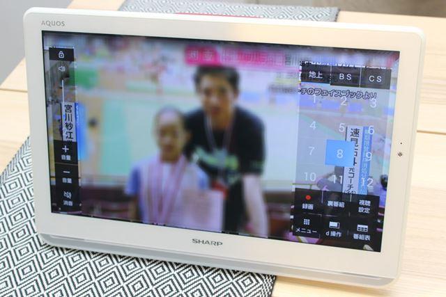 テレビ視聴中のディスプレイにリモコンを表示させることができる