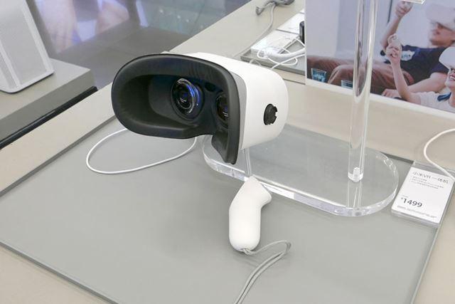 VRヘッドセットは、スタンドアローン動作で1499RMB(約25,500円〜)。人気の「Oculus Go」を意識?