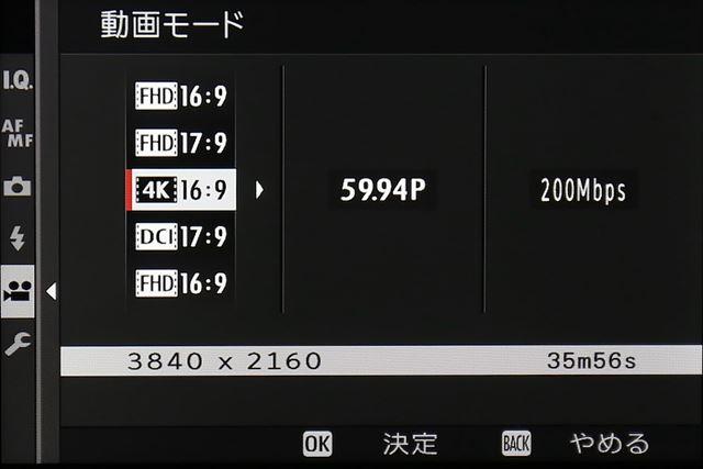 カメラ内での4K/60p 4:2:0 10bit記録を実現。H.265/HEVC選択時はビットレート200Mbpsを選択できる