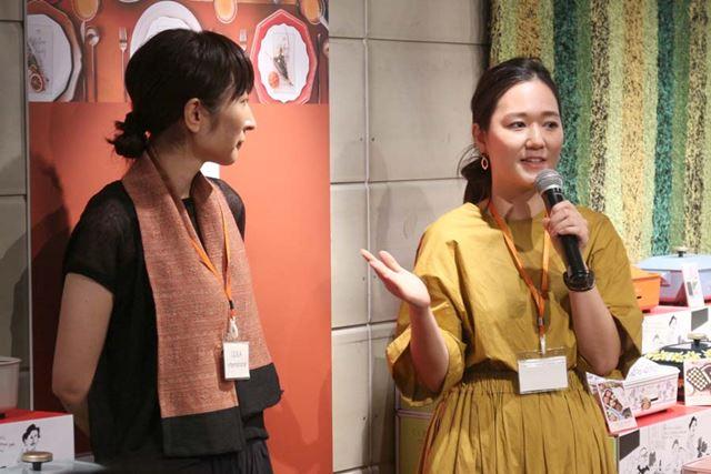 村田さん(左)と柚川さん(右)