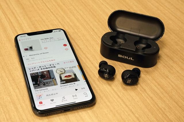 iPhoneと組み合わせて試聴