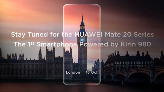 「Kirin 980」を搭載する「Mate 20」シリーズは10月16日に登場します