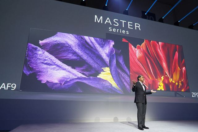 """ソニーは4K有機ELテレビ「BRAVIA AF9」、4K液晶テレビ「BRAVIA ZF9」からなる""""MASTER series"""