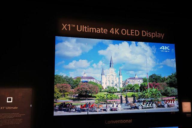 超解像とコントラスト処理により4K映像をさらに高精細化