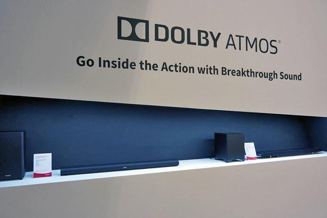 シャープブランドによるDolbyAtmos対応サウンドバーも披露