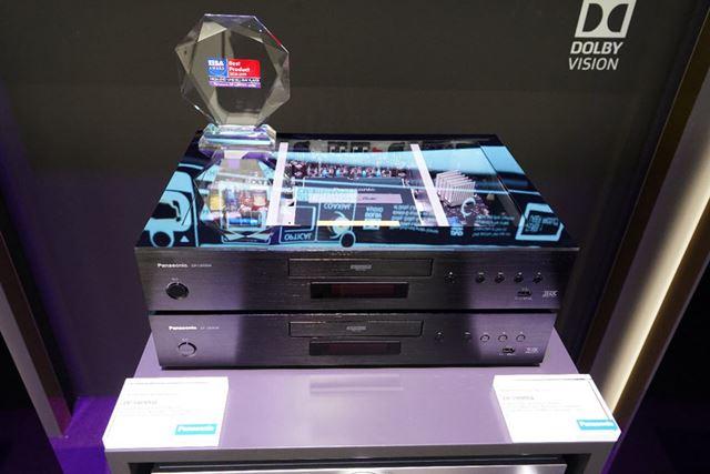 欧州向けのハイエンドUltraHD Blu-rayプレーヤー「DP-UB9000」