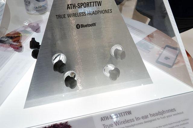 SONICSPORTシリーズの完全ワイヤレスイヤホン「ATH-SPORT7TW」