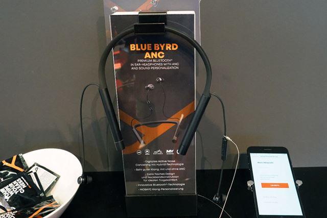 「BLUE BYRD ANC」はノイズキャンセルにも対応
