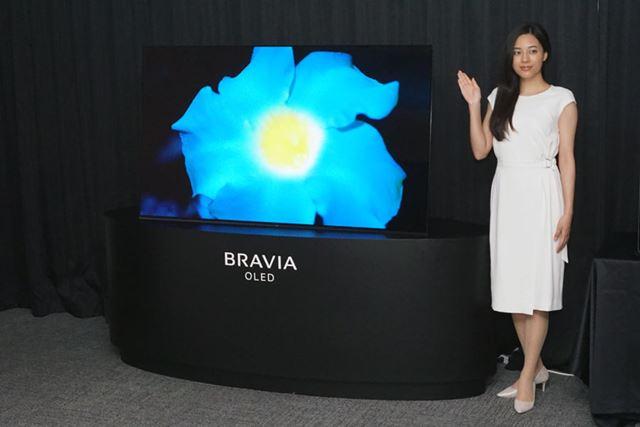 4K有機ELテレビ「BRAVIA A9F」