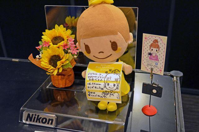 ニコンイメージングジャパン公式Twitterアカウントのニコンちゃんが会場入り口で出迎えてくれました