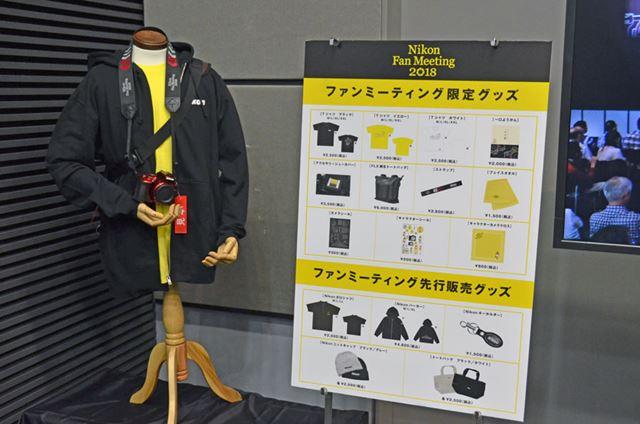 ファンミーティングショップでは、会場限定のストラップやTシャツなどが販売されていました