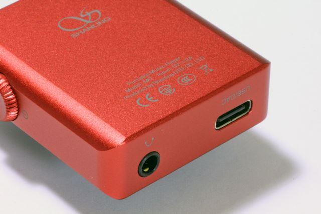 USB Type-Cで充電も高速。USB DACとして使用することもできる