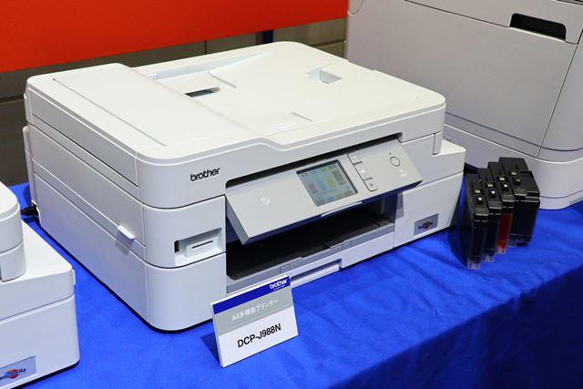 DCP-J988N