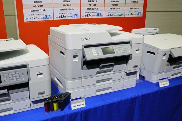 3段給紙モデルのMFC-J6999CDW