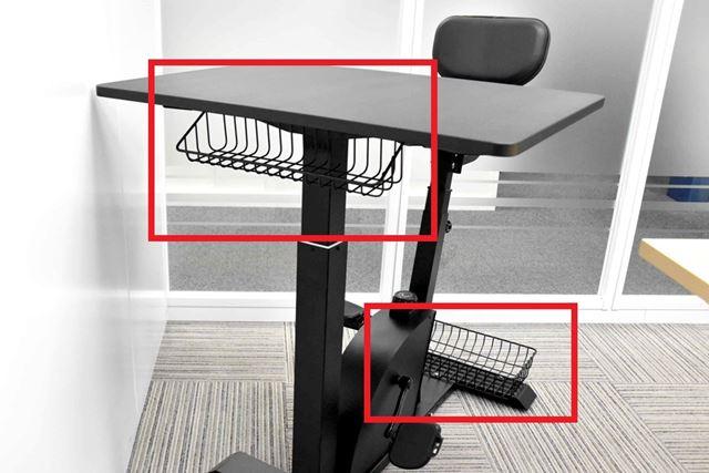 メッシュ状の収納かごは、デスク前方とバイク部後方の2か所にある