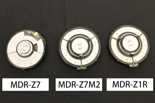 ネオジウムマグネットも体積が2倍に大型化。入力信号に高い感度で対応する